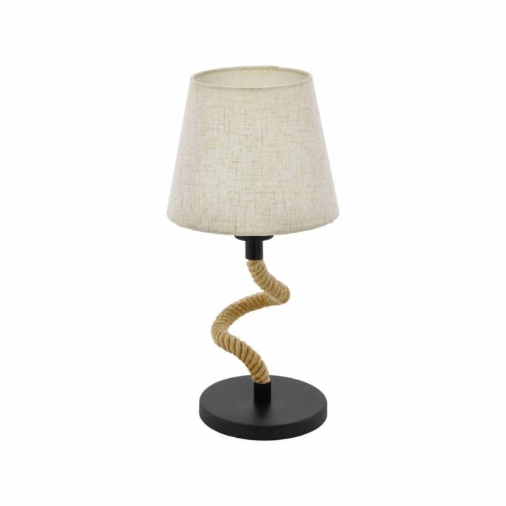 Настільна лампа Eglo RAMPSIDE 43199