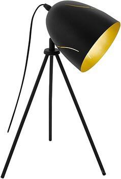 Настільна лампа Eglo HUNNINGHAM 43007