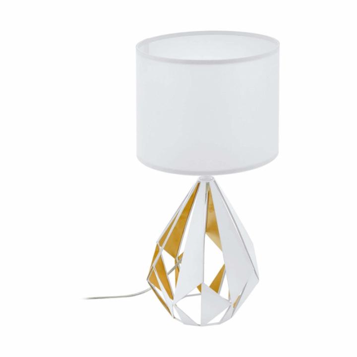 Настільна лампа Eglo CARLTON 5 43078