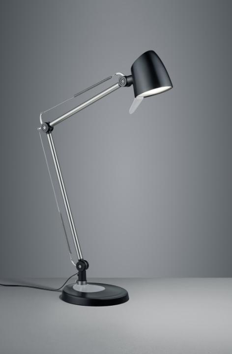 Настільна лампа TRIO RADO 527690132