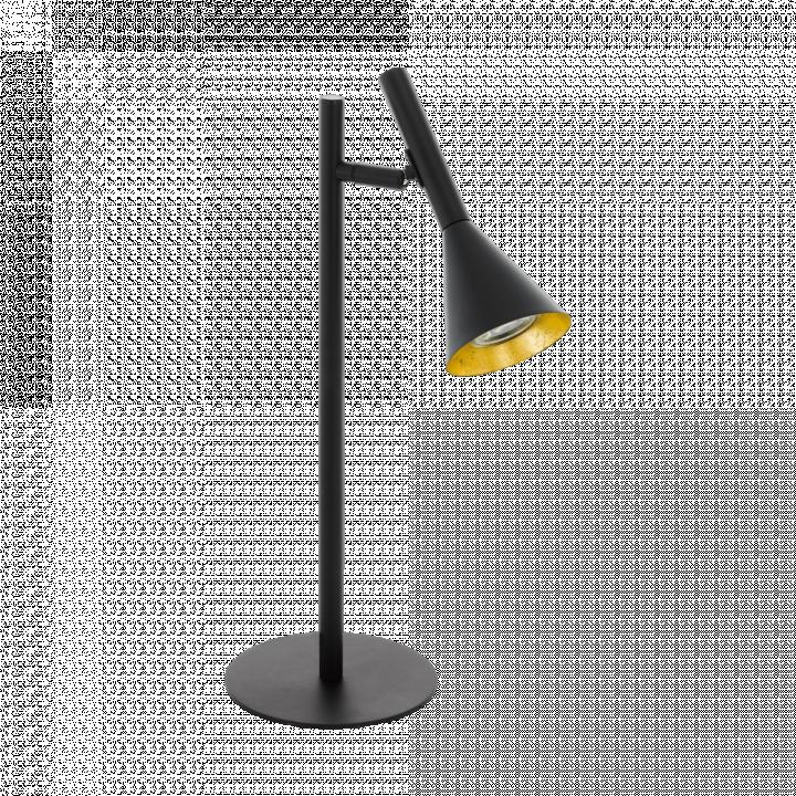 Настільна лампа Eglo CORTADERAS 97805