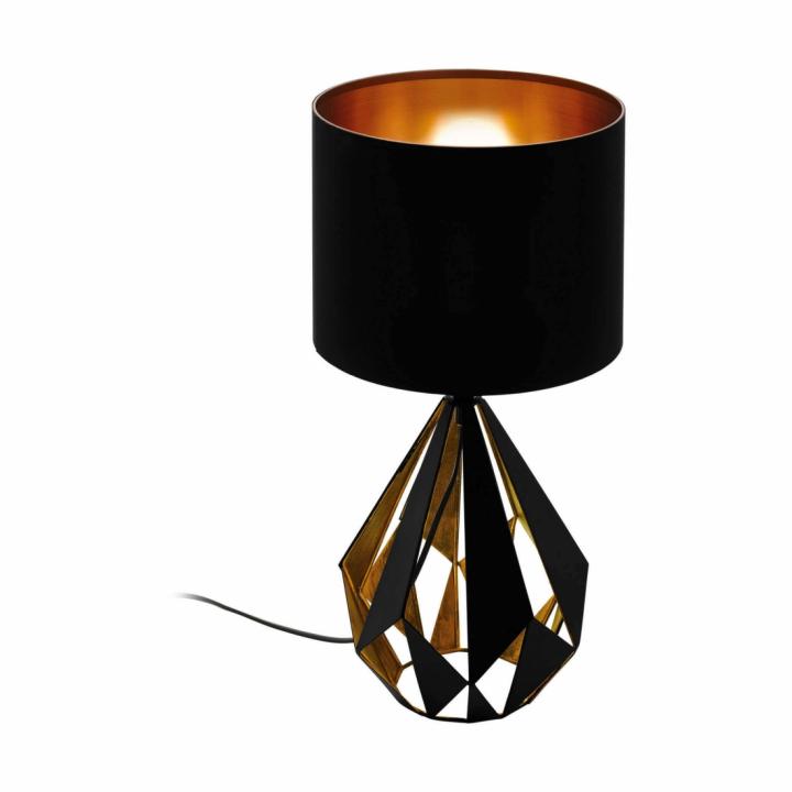 Настільна лампа Eglo CARLTON 5 43077