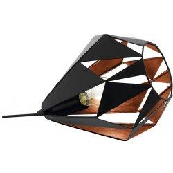 Настільна лампа Eglo CARLTON 1 49993