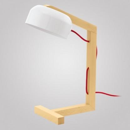 Настільна лампа Eglo GIZZERA 94035