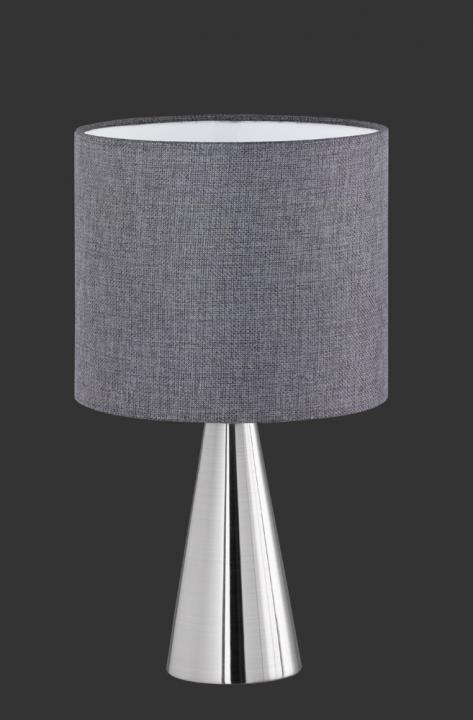 Настільна лампа TRIO COSINUS 506500107