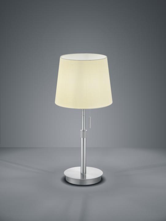 Настільна лампа TRIO LYON 509100107
