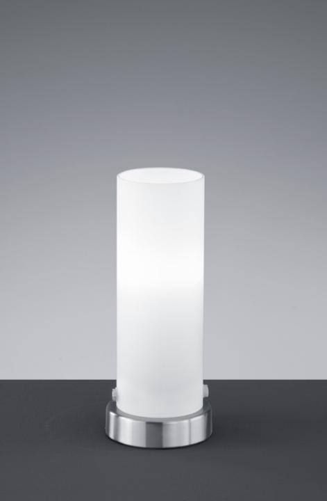 Настільна лампа TRIO SETA 574090107