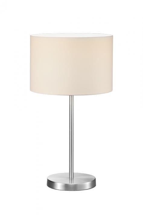 Настольная лампа TRIO HOTEL 511100101