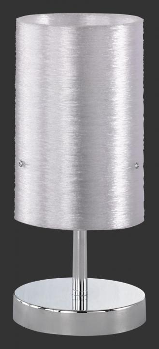 Настільна лампа TRIO LACAN 593900100