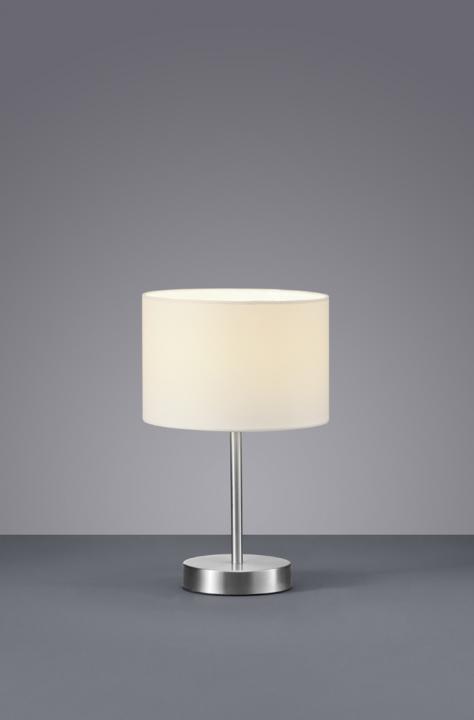 Настільна лампа TRIO HOTEL 501100101