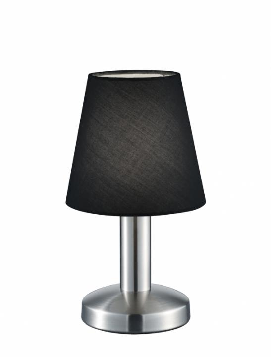 Настільна лампа TRIO MATS 599600102