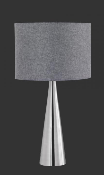 Настільна лампа TRIO COSINUS 556500107