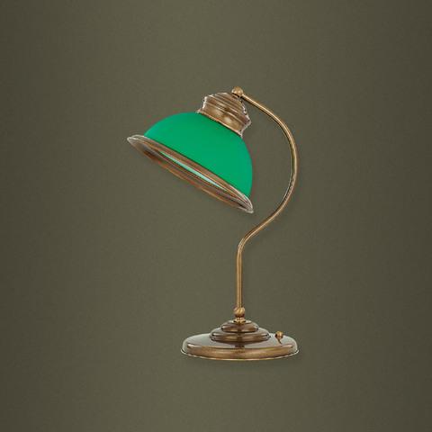 Настільна лампа Kutek Lido LID-LG-1(P)GR