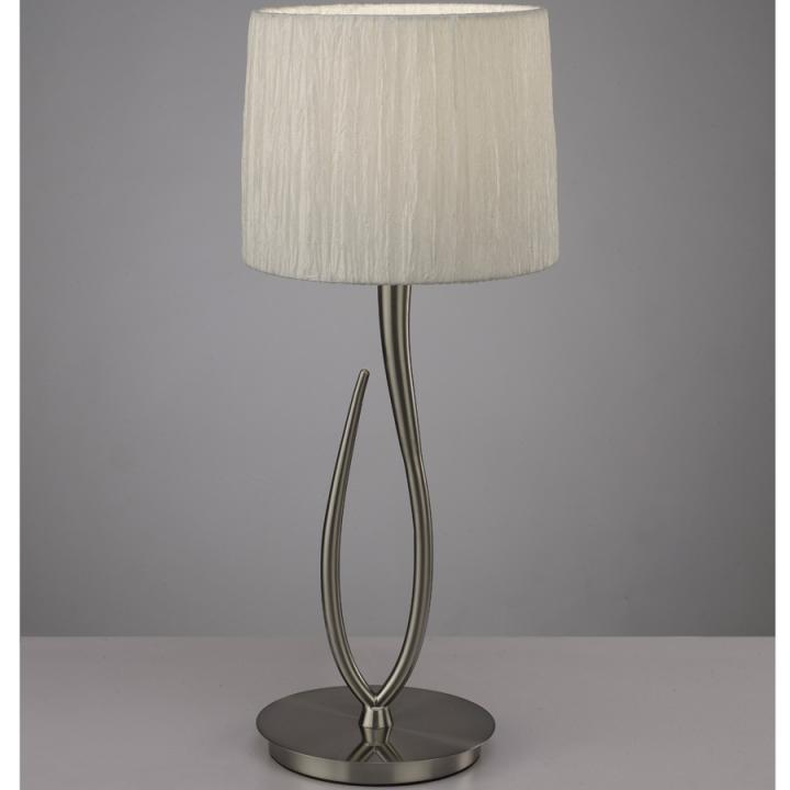 Настільна лампа Mantra Lua 3708