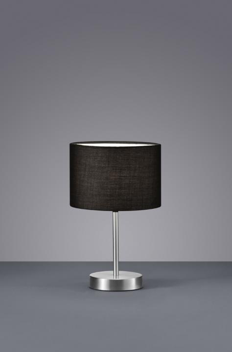 Настільна лампа TRIO HOTEL 501100102