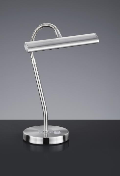 Настільна лампа TRIO CURTIS 579790107