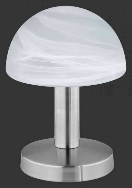 Настільна лампа TRIO FYNN 599000107