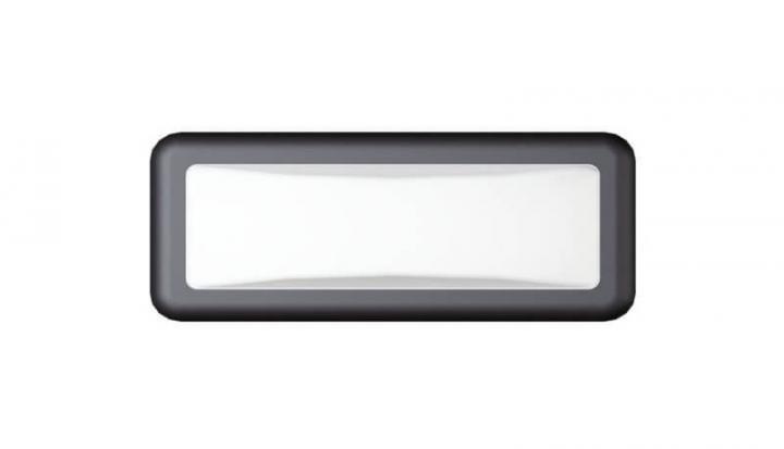 Настінний вуличний світильник Viokef MINOS 4189700