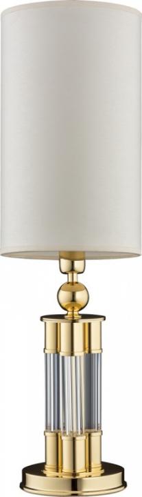 Настільна лампа Kutek LEA LEA-LG-1(Z/A)
