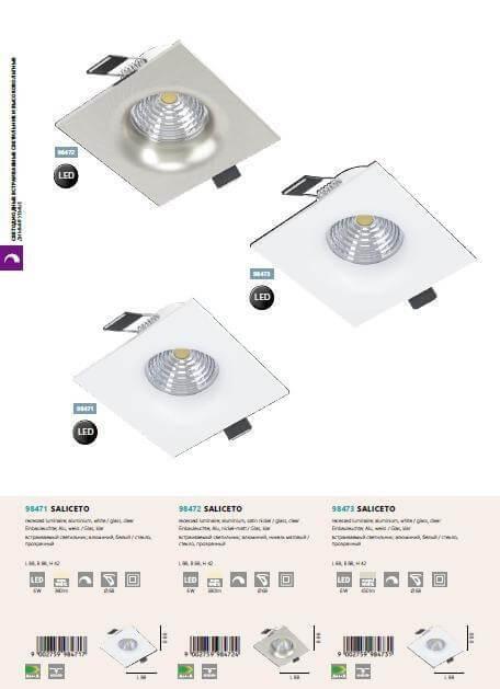 Точечный светильник Eglo SALICETO 98473