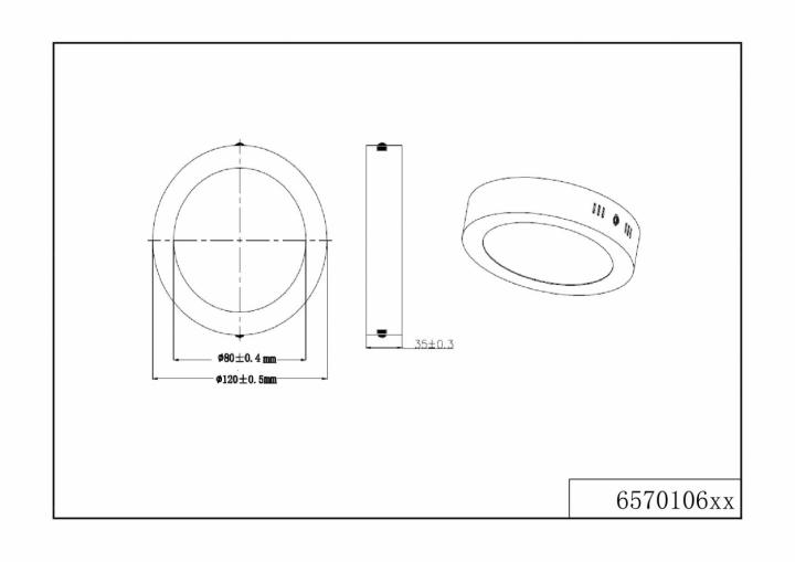 Потолочный светильник TRIO CENTO 657010601