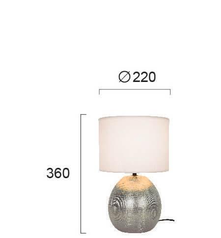 Настільна лампа Viokef REA 4211500