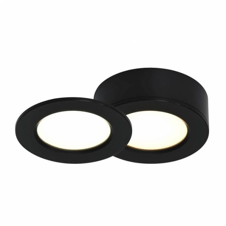 Точечный светильник Nordlux KITCHENIO 3-KIT 2015460103