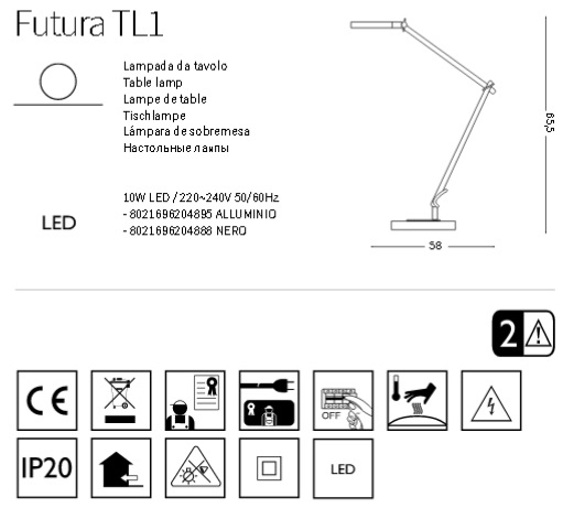 Настільна лампа Ideal Lux FUTURA 204895