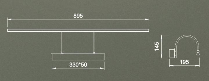 Подсветка Mantra Paracuru 6385
