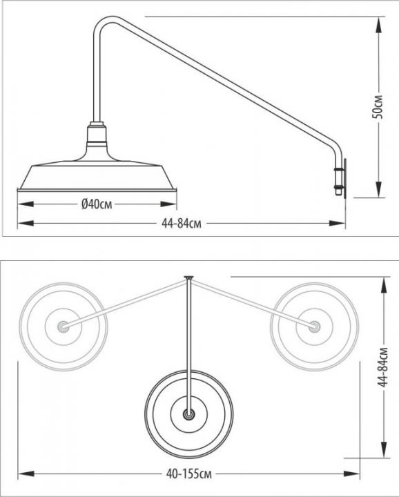 Бра Pikart 3458-1