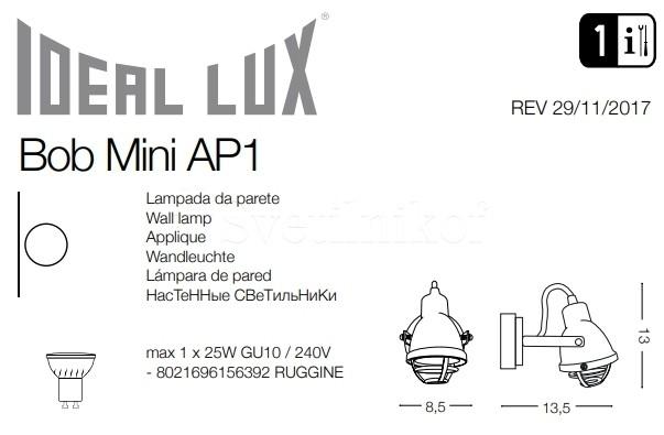 Бра Ideal Lux BOB MINI 156392