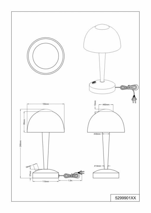 Настільна лампа TRIO VENTURA 529990107