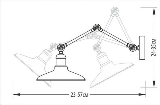 Бра Pikart 1206-1