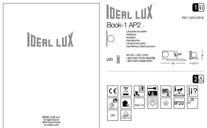 Бра Ideal Lux BOOK-1 174808