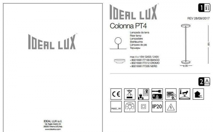 Торшер Ideal Lux COLONNA 177205