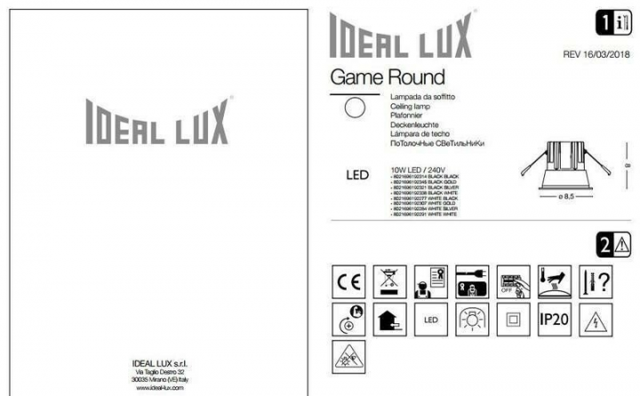 Точечный светильник Ideal Lux GAME ROUND 192307