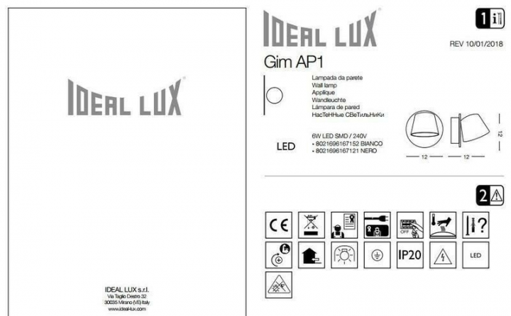 Бра Ideal Lux GIM 167121
