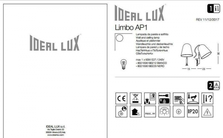 Бра Ideal Lux LIMBO 180229