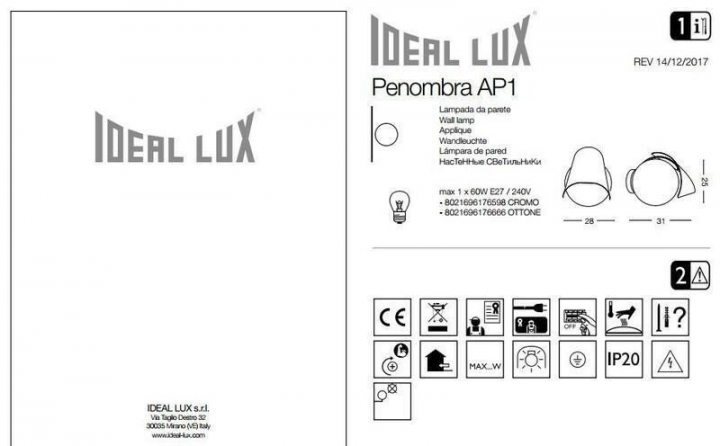 Бра Ideal Lux PENOMBRA 176666
