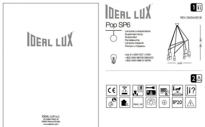 Люстра Ideal Lux POP 158815