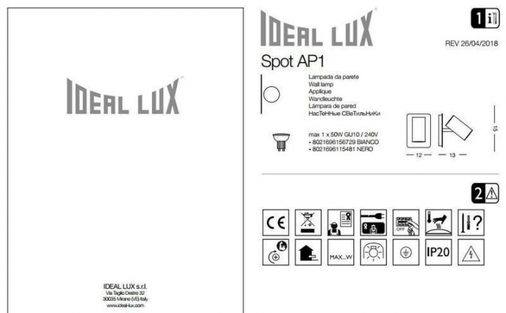 Бра Ideal Lux SPOT 115481