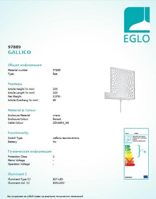 Бра Eglo GALLICO 97889