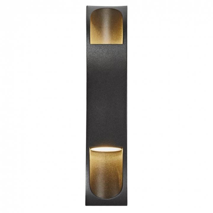 Настінний вуличний світильник Nordlux PIGNIA 2019151003