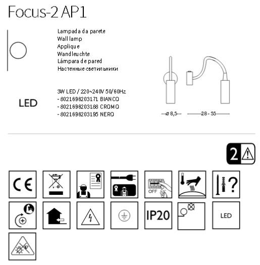 Бра Ideal Lux Focus-2 203195