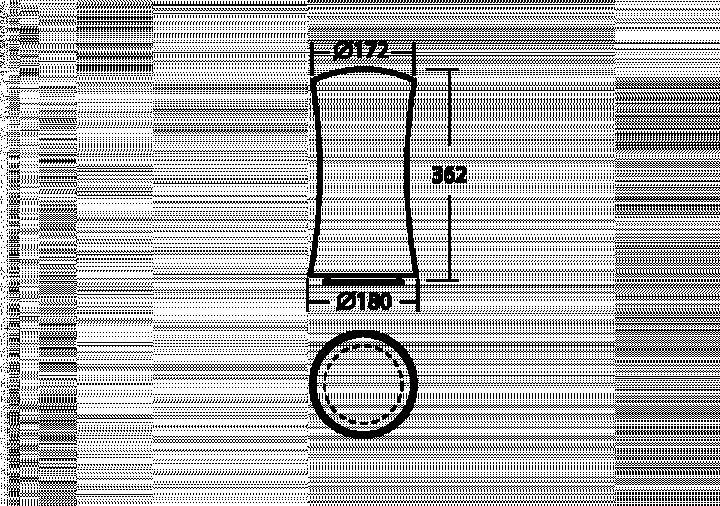 Настільна лампа Osmont SPICA 50549