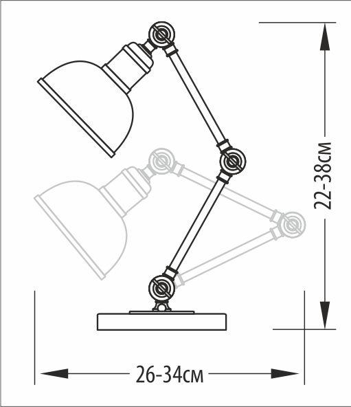 Архитектурный свитильник Nowodvorski BUSH 3401