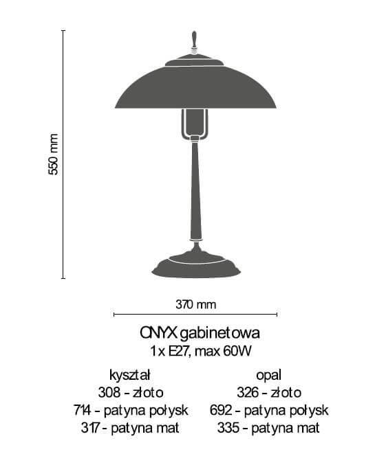 Настільна лампа Amplex ONYX 714