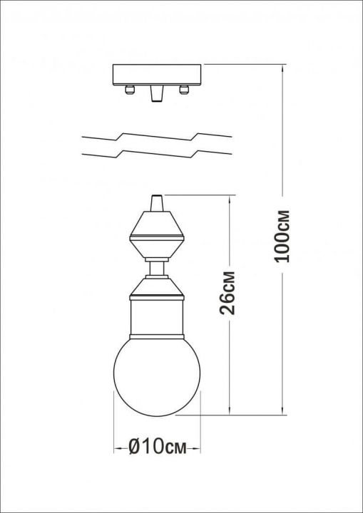 Люстра Pikart Dome lamp 4844-10