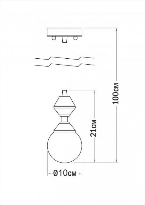 Люстра Pikart Dome lamp 4844-20