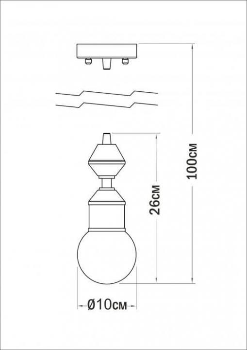 Люстра Pikart Dome lamp 4844-26